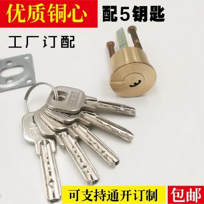 大門鎖老式外裝門鎖_防盜門鎖木門鐵門鎖家用純銅鎖芯鎖心