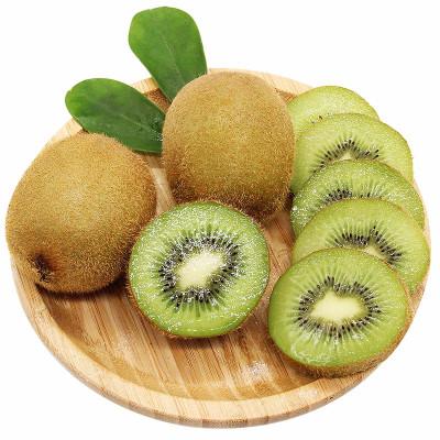 【第二件减7元】汇尔康绿心徐香猕猴桃12颗装 单果约60-80g 产地新鲜水果小奇异果