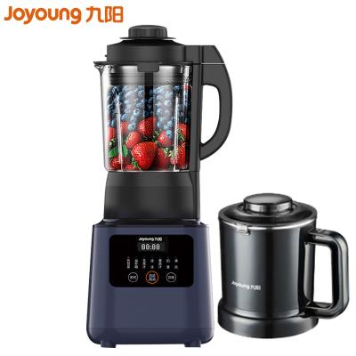 九陽(Joyoung)破壁機L18-Y91A 預約保溫雙杯免濾輔食多功能加熱榨汁機料理機家用全自動官方正品