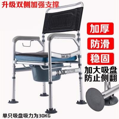 老人坐便椅孕婦坐便器殘疾人折疊移動馬桶家用法耐大便椅子加固防滑 GT01硬板