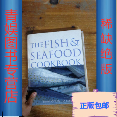【正版九成新】英文原版 Fish & Seafood Cookbook: From ocean to table