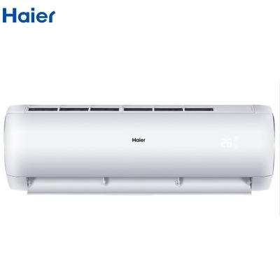 【99新】Haier/海爾KFR-26GW/15DIB23AU1 變頻冷暖空調掛機大1匹內外機自清潔靜音智能物聯除濕