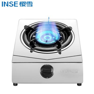樱雪(INSE)台式燃气灶具JZY-T1501(G)W(液化气)