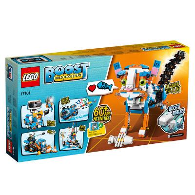 LEGO乐高 BOOST机器人17101