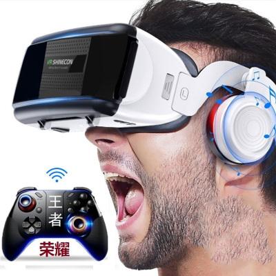 UVR千幻魔镜vr虚拟现实手机一体3d眼镜电影4d专用7ar游戏10代IOS;Android手机通用2040*1080
