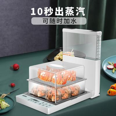 愛家樂(AKIRA) Y10 折疊電蒸鍋 蒸汽料理機電蒸籠 家用 蒸汽鍋大容量 電蒸箱 海鮮多層