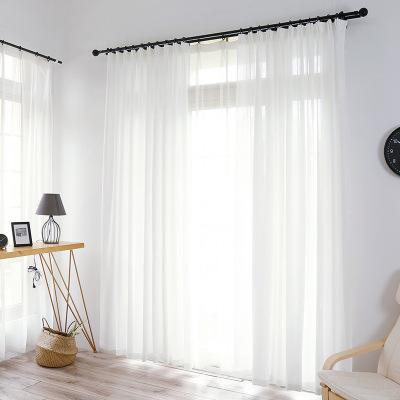 幸福派 紗簾白紗窗簾透光不透人窗紗白色布料陽臺半遮光沙飄窗北歐簡約落地窗紗