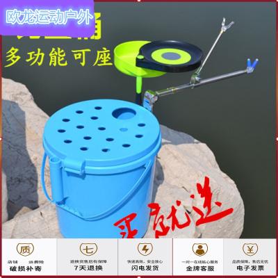 蘇寧放心購多功能釣魚桶釣箱加厚可坐垂釣漁具用品魚護活魚桶釣桶釣魚桶簡約新款