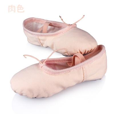 闪电客儿童舞蹈鞋软底小孩芭蕾舞鞋肉粉色帆布练功鞋驼色布头鞋跳舞的鞋