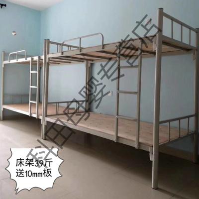 深圳上下鋪鐵床子母床高低雙層床東莞單人宿舍鐵架子床工地成人床 上下寬0.9米長2米普通圓管床送床板 其他只有高低床