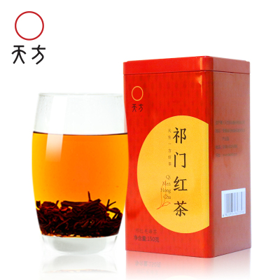安徽天方茶叶150g祁红毛峰春茶 听装祁门红茶 小罐装红茶春茶