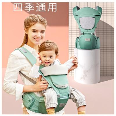 婴儿背带坐凳腰凳多功能轻便四季通用前抱式宝宝智扣背带抱娃神器