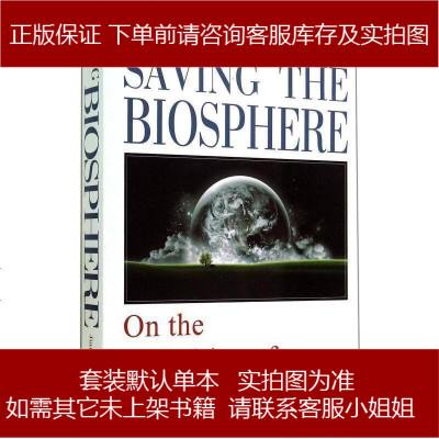 拯救地球生物圈 論人類文明轉型(英文版) 9787119090085