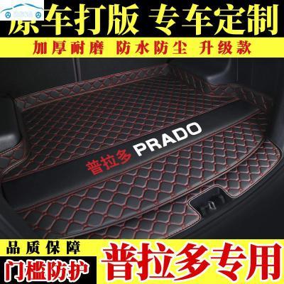 汽車后備箱墊專用于18款豐田普拉多2700新霸道7座 后尾箱墊
