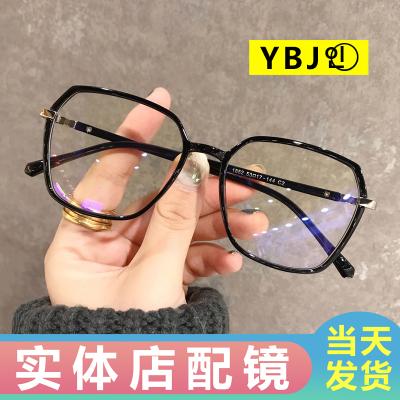 近視眼鏡可配近視眼鏡防藍光眼鏡女男眼鏡眼白金眼鏡有度數黑框眼鏡框小紅書網紅眼睛超近視眼鏡【可配度數眼鏡配平光防藍光鏡片】