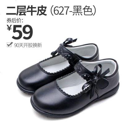 女童黑皮鞋演出鞋春秋真皮单鞋软底小学生英伦风白色儿童鞋公主鞋
