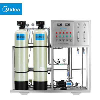 美的(Midea) MD-A-I-0.5 反滲透商務凈水機