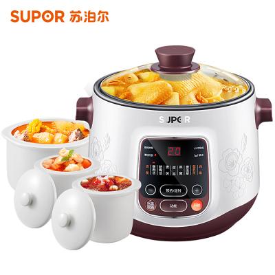 SUPOR/苏泊尔 DZ22YC806-40隔水电炖锅 白瓷煮粥锅燕窝炖盅煲汤锅