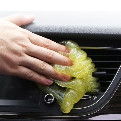 淘爾杰TAOERJ【3包裝】多功能清潔膏空調出風口清潔軟膠車內縫隙內飾清理除塵清洗泥