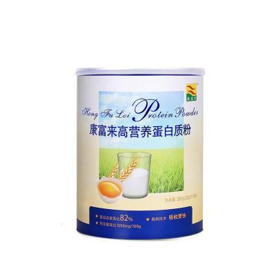 康富來 高營養蛋白質粉 360g/罐 兒童孕婦中老年人營養食品乳清蛋白粉 健身 送禮佳品 (高營養蛋白質粉360g)