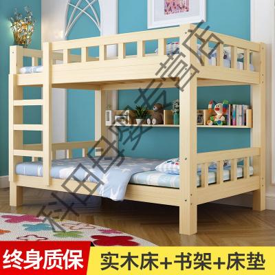 上下鋪木床大人高低床全實木兒童床宿舍床子母床成年上下床雙層床 床+書架+床墊 900mm*2000mm更多組合形式