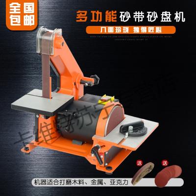 砂带机小型木工diy打磨机台式磨刀机多功能立式砂纸机金属去毛刺家菱 砂带机(背胶款)套餐