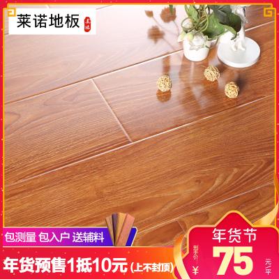 莱诺地板强化复合地板 防水耐磨地暖环保仿实木大板12mm单锁扣家用E1环保6000-9000转高光亮面4色