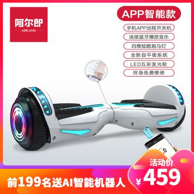 阿尔郎(AERLANG)智能平衡车儿童双轮电动体感思维扭扭车X7E迷你白
