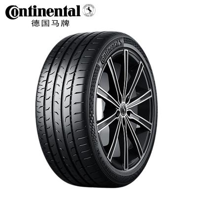 【寶養匯 全國免費包安裝】德國馬牌(Continental) 汽車輪胎 225/45R17 94W MC6