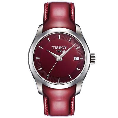 【劉亦菲同款】手表天梭(TISSOT)手表石英表庫圖系列瑞士女表手表時尚腕表情侶手表女士手表