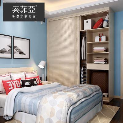 索菲亞臥室家具定制衣柜 現代簡約風格 經典百葉整體衣柜定制木質移門衣柜 元/平方米