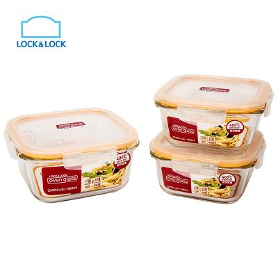 乐扣乐扣(lock&lock微波炉饭盒 玻璃套装保鲜盒 饭盒 套装三件套500ml*2+740ml LLG225S002