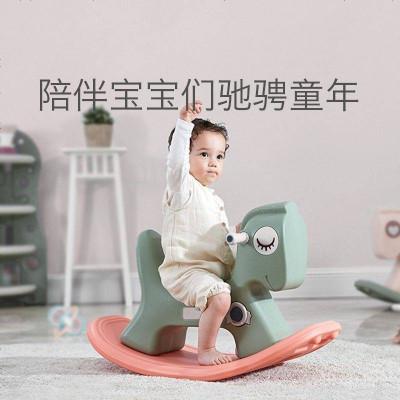 babycare寶寶搖搖馬 兒童搖馬塑料小木馬 1-2-3周歲禮物嬰兒玩具 迷森綠