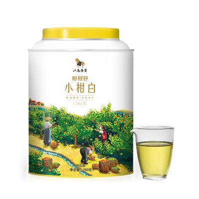 八馬茶葉 柑柑好小柑白 新會柑皮白茶大罐裝250g