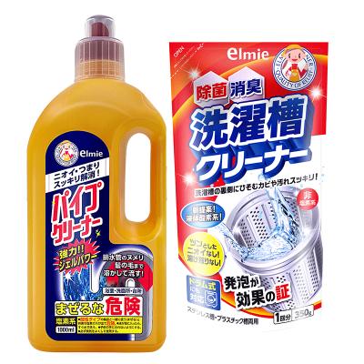 惠留美管道清潔劑洗衣機清潔劑優惠大禮包