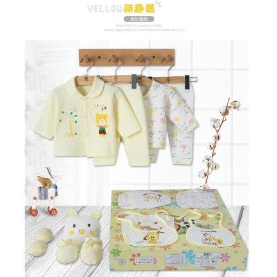 班杰威爾Banjvall加厚嬰兒禮盒18件嬰幼兒通用春秋冬季衣服初生兒純棉禮盒初生寶寶四季內衣服裝母嬰用品內衣禮盒
