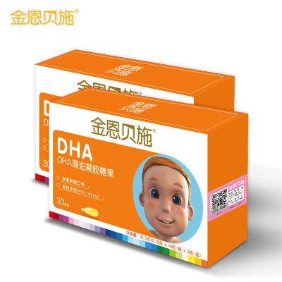 金恩貝施嬰幼兒寶寶藻油DHA兒童核桃油 兩盒裝