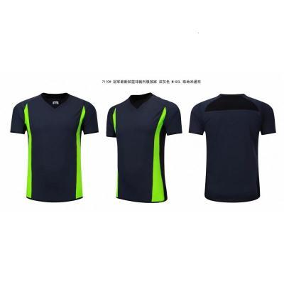 籃球世錦賽 冠軍裁判服 籃球裁判服 贊助款 奧運會 高彈性修身款(一套裝)
