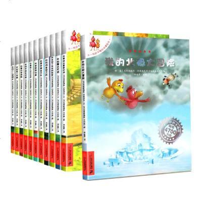 【送身高尺】正版不一样的卡梅拉第二季动漫绘本全套12册奇幻故事3-6-8-9岁儿童绘本学校推荐读物经典童书图画书平装