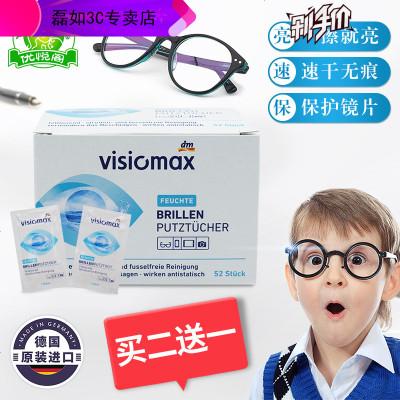 HKNR 德國一次性眼鏡布清潔濕巾眼鏡紙擦鏡片鏡頭手機屏幕含酒精需要型號咨詢客服
