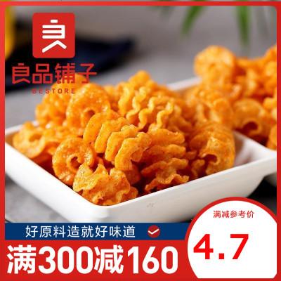 良品鋪子 膨化食品 南瓜酥 75g(袋裝)