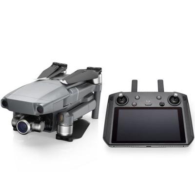 """DJI 大疆 無人機 """"御""""Mavic 2 專業版 (DJI 帶屏遙控器) 新一代便攜可折疊無人機 4K高清航拍無人機航"""