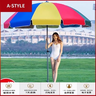 蘇寧放心購戶外遮陽傘大號擺攤傘太陽傘雨傘圓庭院折疊廣告傘印刷字定制商用A-STYLE