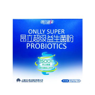 昂立超級單條500億活性益生菌粉60g(2g×30)30條盒裝 膳食營養補充劑 含益生元 成人中老年人