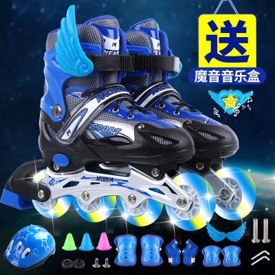 輪滑溜冰鞋兒童全套套裝初學者可調大小旱冰古達男童女童3-12歲