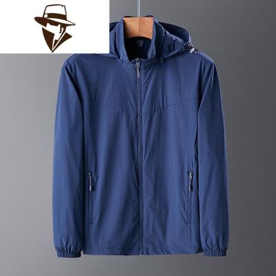 運動防曬衣爸爸裝輕薄透氣薄夾克透氣運動衫中老年外套 YIBUSHENG