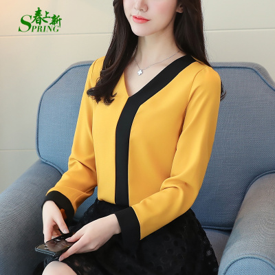 千年蟲(Qiannianchong)實拍2020春裝新款上衣長袖V 領純色撞色雪紡衫襯衣女潮