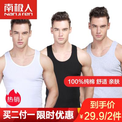 買二付一南極人男士背心夏季潮純棉修身型跨欄運動健身打底白色汗衫男Z5102
