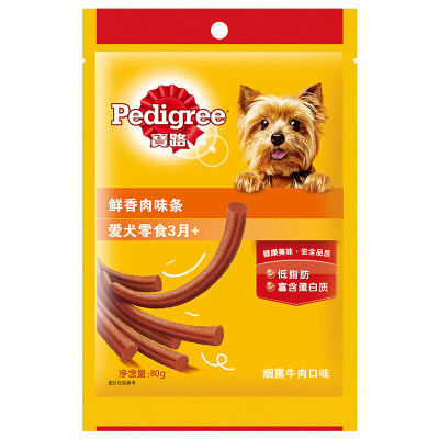 寶路狗狗零食 鮮香肉味條 煙熏牛肉味 80g/袋 通用泰迪比熊寵物狗零食 獎勵訓小狗狗