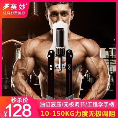 賽妙臂力器家用可調節30KG40KG50KG臂力棒60kg以上健身器材油缸液壓2020年新上市